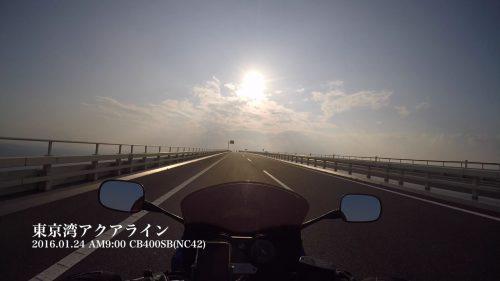 gopro_bike.mp4_000115147